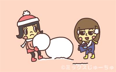 雪玉を重ねる