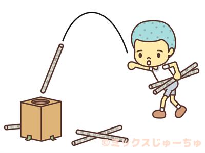 棒投げゲームルールイラスト画像