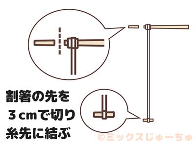 空き缶釣り-c3