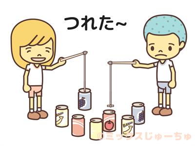 空き缶釣りルール画像