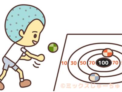 お手玉投げゲームレクリエーションゲーム