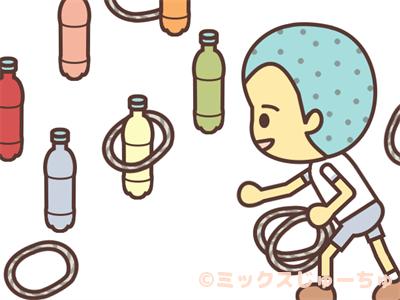 ペットボトル輪投げ画像