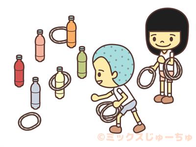 ペットボトル輪投げのルールイラスト