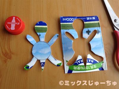 幼児おもちゃの作り方を紹介