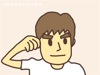 耳ベロ01