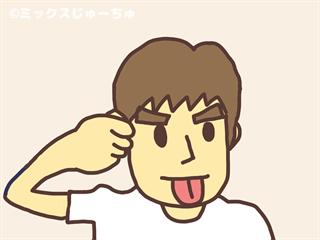 耳ベロ02