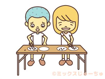小豆運び-ルールイラスト画像