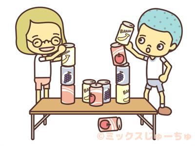 空き缶積み競争-ゲームルールイラスト画像