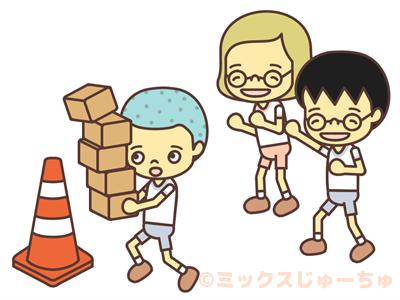 箱運びリレー-イラスト画像