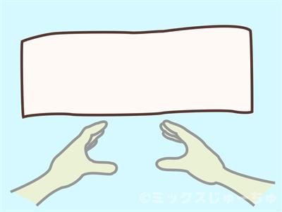 タオルを浮かべる