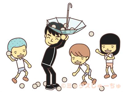 ビニール傘の玉入れゲームのルール