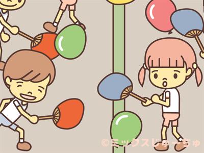 パタパタ風船ゲームイラスト画像
