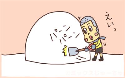 雪をスコップで叩く子どものイラスト