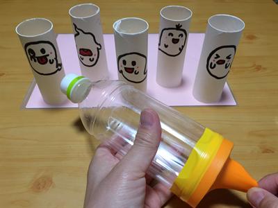 ペットボトル空気砲の作り方 (10)