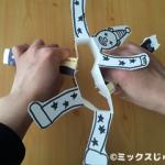 牛乳パックのダンス人形の作り方