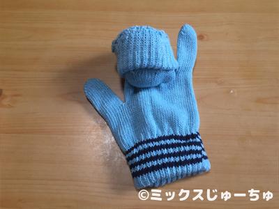 手袋人形の作り方1