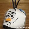 牛乳パックの雪だるま帽子の作り方