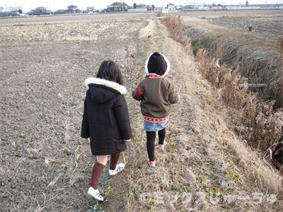 冬のお散歩遊び