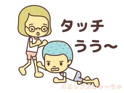 ゾンビ鬼c03