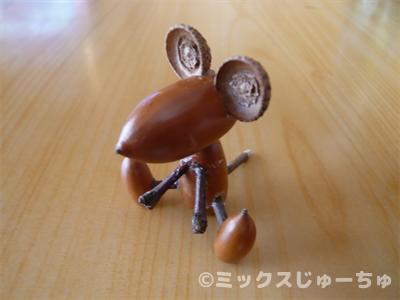 どんぐり人形の作り方