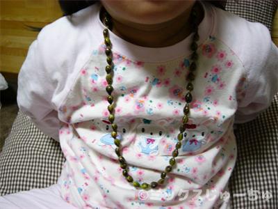 数珠玉のネックレス