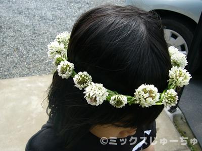 シロツメグサの花の冠の作り方