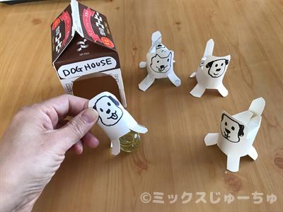 トイレットペーパーの芯のドッグインハウスゲームの作り方