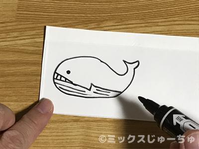 クジラの絵