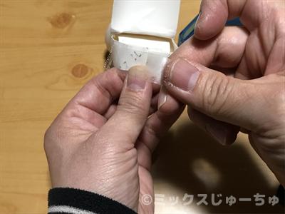 手を繋げる