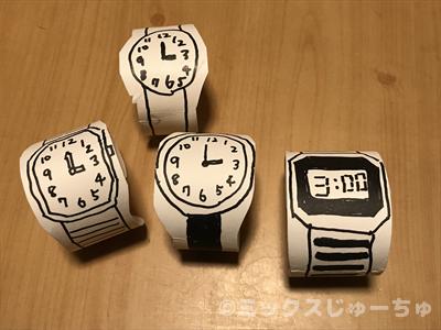 トイレットペーパーの芯の腕時計の作り方