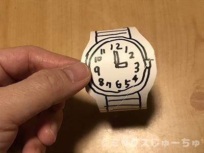 腕時計の完成
