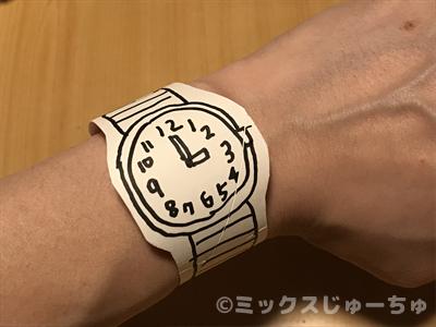 時計を腕にはめたところ