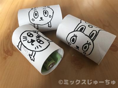 トイレットペーパーの芯のでんぐり返し人形の作り方
