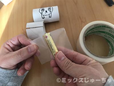 電池に養生テープを貼る