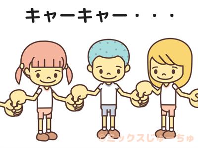 指キャッチを遊ぶ子ども