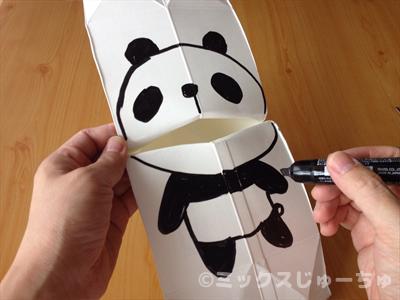 パンダのパクパク人形