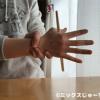 念力で割り箸が手にくっ付く