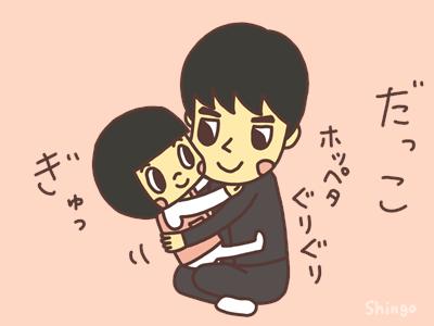 子どもと抱き合う親子のイラスト