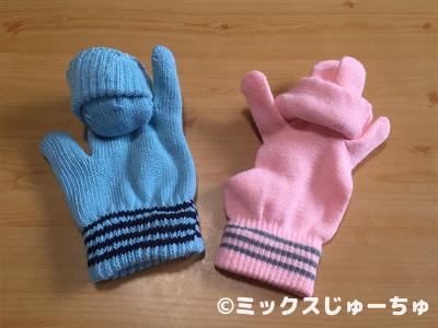 手袋人形の作り方7