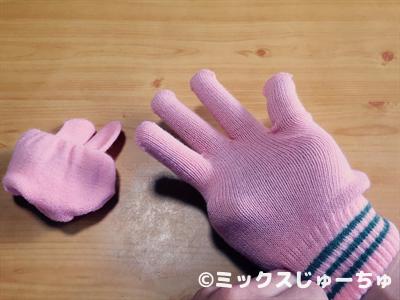 手袋ウサギの作り方5