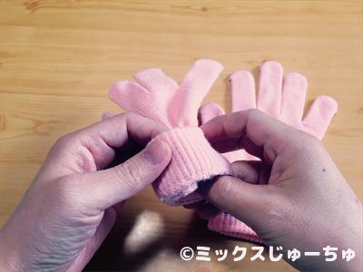 手袋ウサギの作り方9