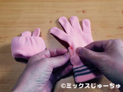 手袋ウサギの作り方6