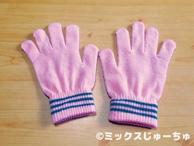 手袋ウサギの作り方10
