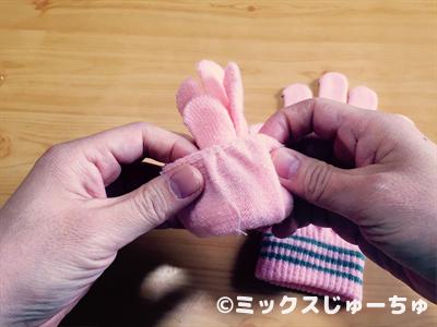 手袋ウサギの作り方8