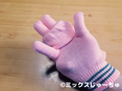 手袋ウサギの作り方3