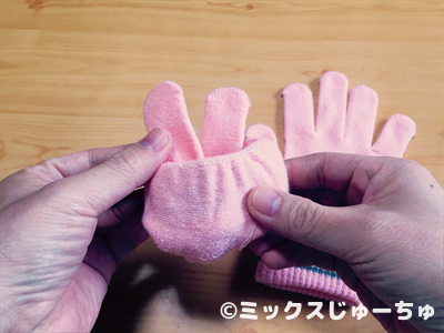 手袋ウサギの作り方7