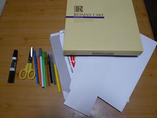 紙相撲の作り方の写真