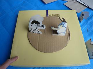 紙相撲の作り方の画像
