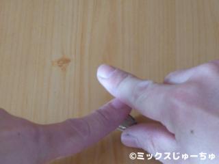 指をこするとコインが回る手品08