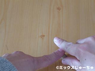 指をこするとコインが回る手品05